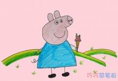 教你一步一步画小猪乔治简笔画涂颜色简单