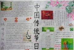 关于中国传统节日春节的手抄报怎么画简单又好看