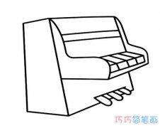 幼儿简单钢琴简笔画的画法教程