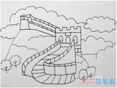 小学生简单万里长城的画法简笔画简单漂亮
