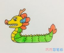 怎么画龙舟简笔画画法步骤教程涂色