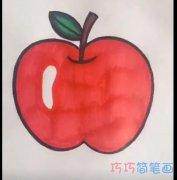 简单女巫的红苹果的画法简笔画视频教程