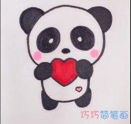 简单爱心熊猫的画法简笔画视频教程