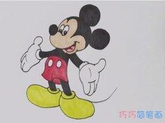 迪士尼米奇简笔画怎么画带步骤涂色