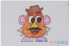 简单土豆先生简笔画画法步骤教程涂色