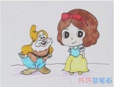 怎么画白雪公主和小矮人画法简笔画教程涂色