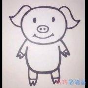 简单可爱小猪猪的画法简笔画视频教程