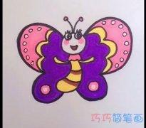 简单蝴蝶公主的画法简笔画视频教程