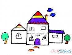 儿童画小别墅怎么画涂色简单步骤教程