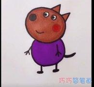 简单可爱小猪佩奇丹尼的画法简笔画视频教程