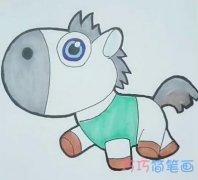 简单卡通可爱小马的画法简笔画视频教程