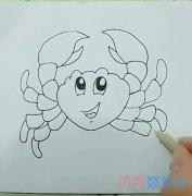 简单胖卡通螃蟹的画法简笔画视频教程