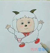 简单胖胖暖羊羊的画法简笔画视频教程