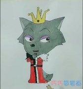 简单卡通美丽红太狼的画法简笔画视频教程