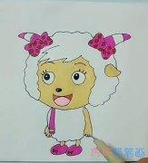 简单美丽可爱美羊羊的画法简笔画视频教程