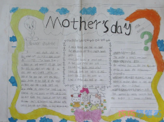 四年级小学生关于母亲节快乐英语手抄报简单