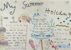 小学生快乐暑假英语手抄报怎么画简单又漂亮