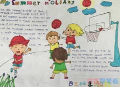 关于我的暑假生活英语手抄报一等奖简单漂亮