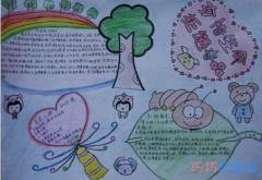 五年级关于世界禁毒日手抄报怎么画简单漂亮