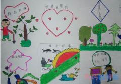 小学生关于世界环境日的手抄报怎么画简单漂亮
