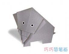 儿童折纸大象DIY手工制作教程简单可爱
