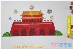 幼儿园天安门简笔画的画法步骤教程