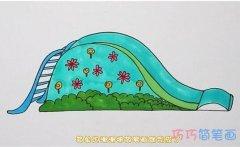 幼儿园滑滑梯简笔画的画法步骤教程