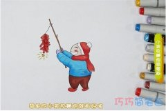 春节放鞭炮小男孩简笔画的画法步骤教程