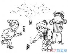 小男孩春节过年放炮竹简笔画教程素描好看