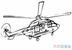 教你怎么画直升飞机简笔画教程简单好看
