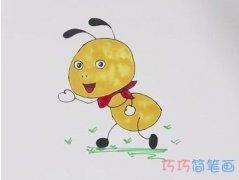 教你怎么画卡通蚂蚁简笔画步骤教程涂颜色