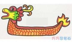 教你怎么画龙舟简笔画步骤教程涂颜色