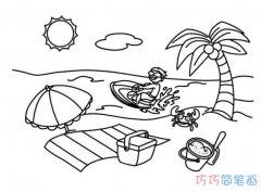 怎么画海边沙滩风景简笔画教程简单漂亮