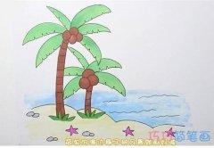 怎么画海边椰子树简笔画画法步骤教程