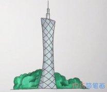 教你一步一步画广州塔简笔画高楼涂色简单