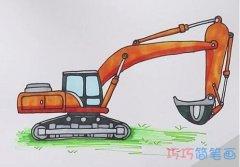 卡通挖掘机的画法步骤教程涂色简单好看