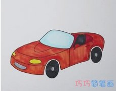 儿童跑车的画法步骤教程涂色简单漂亮