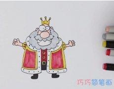 怎么绘画国王简笔画步骤教程涂色简单