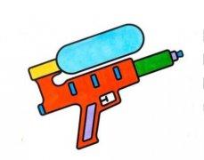 玩具水枪怎么画涂色简单 儿童水枪简笔画图片