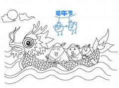 端午节赛龙舟怎么画简单又漂亮