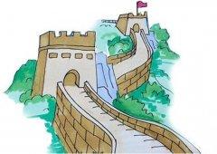 八达岭长城怎么画涂颜色 长城简笔画