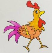 大公鸡怎么画涂色简单又漂亮带步骤