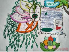 小学生植树节手抄报怎么画简单又漂亮一等奖一年级