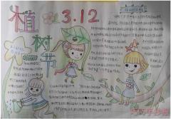 春天的图画手抄报怎么画简单又漂亮小学生获奖设计图